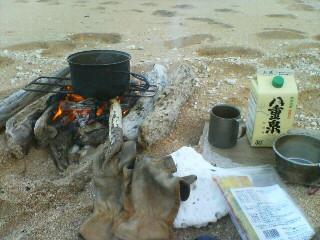 ご飯の準備